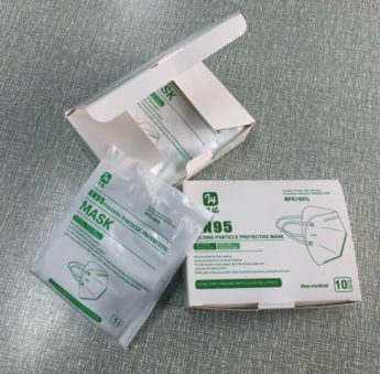 Disposable Ventilator Masks – KN95 (K95 – FFP2 Equivalent)